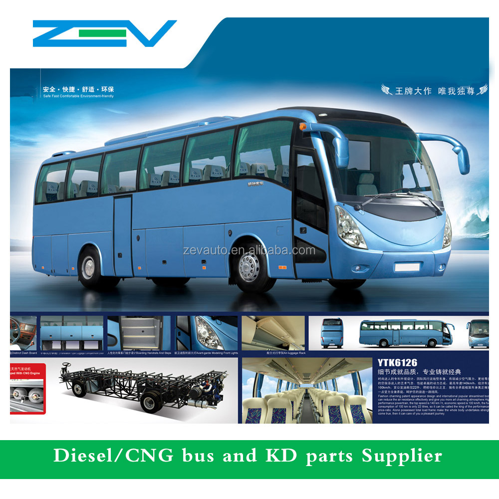 ZEV YTK6126B, 60 seater luxury bus price coach bus for euro 3
