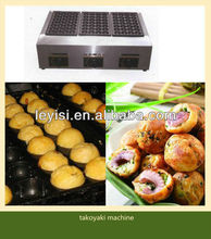 hot sale fish ball processing machine/fish pellet grill
