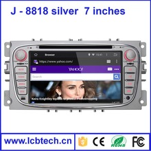 Best selling dvd player for car dvd car car dvd player 8818-7 with Radio can save around 30 stations