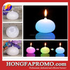Color Changing Pumpkin LED Candle Light