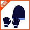 Cashmere knit scarf glove and hat set