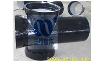 Ductile iron tees K14