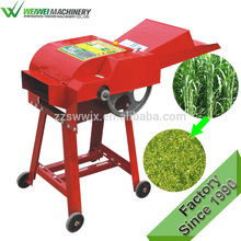 Factory price best selling grass grinding machine cutting machine/grass cutter/grass crusher gold supplier