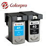 PG-40 CL-41 ink cartridge for canon pixma ip1880