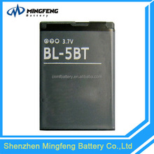 Original Capacity Cellphone Battery BL-5BT for Nokia 2600c/2608/7510a/7510s/N75