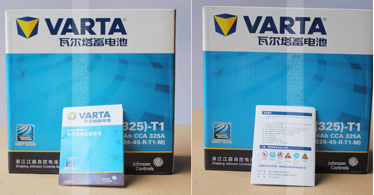 High Quality Paper Battery Pack with Lowerst Price