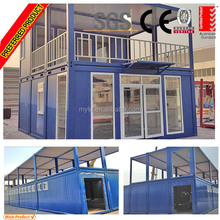 20ft movable lunury container house container office