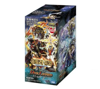 Duel Masters Booster Box Volume 14 Ultra Duel