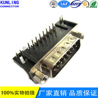 DR 15Pin male Solder PCB Right Angle Type D-SUB connector
