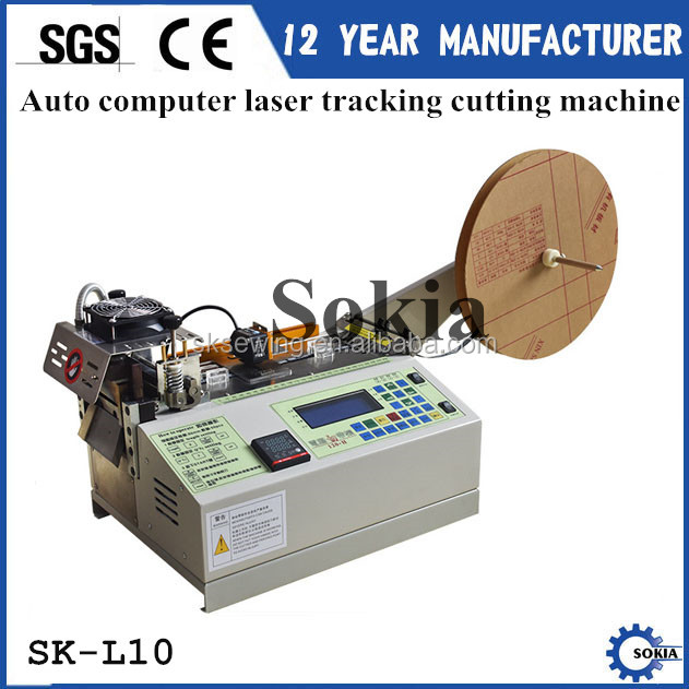 Computer Controlled Tape Tube Label Cutting Machine