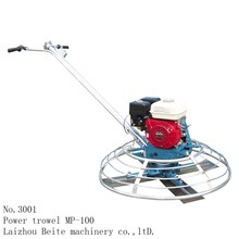 "POWER TROWEL 36"" with Honda GX160, Oil Alert, BRAND NEW ! Float Pan Included plastering trowel machine"
