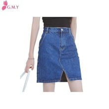 micro sexy girls front slit blue jeans mini skirt