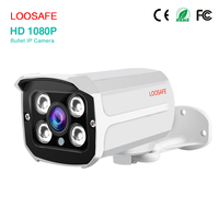 Low price ONVIF mini ip66 Bullet Waterproof Outdoor IP Camera1080p hd night vision 4PCS ARRAY LED Board Security CCTV Camera