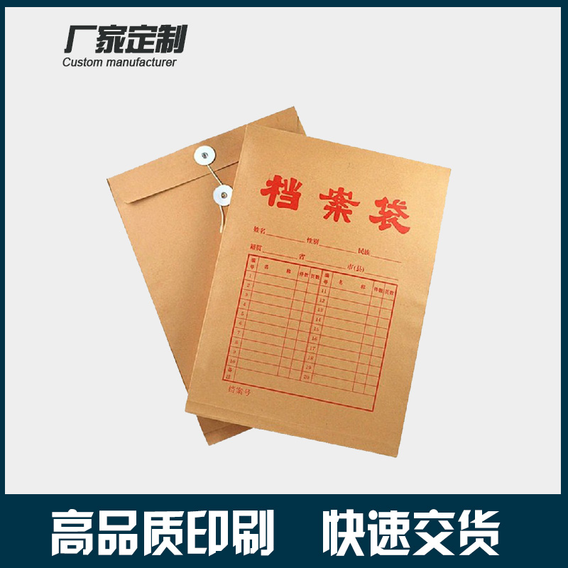 2017 Hot Sale Custom Recycled Kraft Paper Document Pouch For File