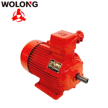 YFB3 CNE 160kW electric induction 4 pole Dust explosion proof three phase asynchronous low voltage ac motor