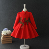 Girls wool dress dark pink raspberry autumn winter warm christmas special occasion birthday wear