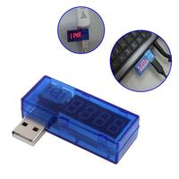 usb voltage tester / power bank tester test voltage current capacity
