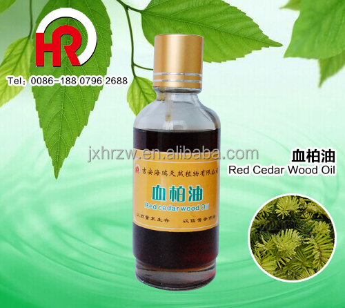 HAIRUI Pure Blood Tar Essential Oil