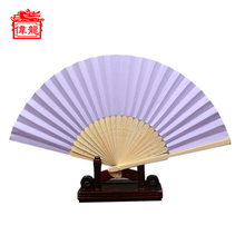 Simple Solid Color Accept Custom Japanese Paper Folding Hand Fans For Wedding GYS914-8