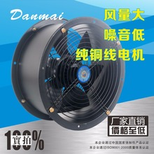 axial fans with external rotor motors