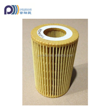 High Quality Auto Filter Car Oil Filter Element Suit For MERCEDES BENZ 1131840225