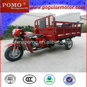 Hot Sale New Cheap Gasoline 3 Wheel Electric Motorcycle