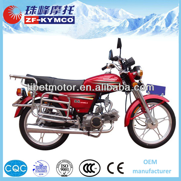 chinese motorcycles new fashion 70cc gas motor bike ZF70
