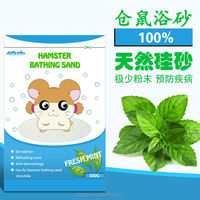 Emilypets Small Animals Hamster Bathing Sand Chinchilla Bathing Sand