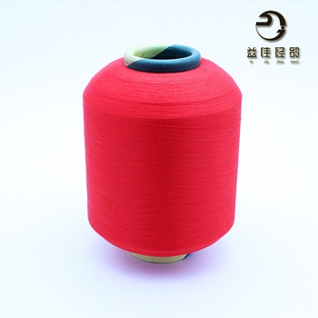China wholesale 2075 spandex covered yarn