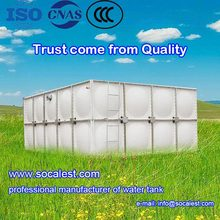 ISO8605-2001 GRP Sectional panel water storage tank manufacturer