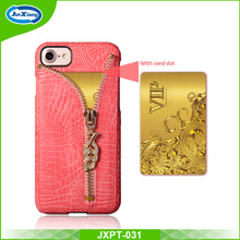 2017 New designs PU leather phone case for iPhone 7 with card holder