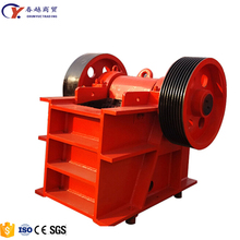 Rock crusher for sale from China Henan