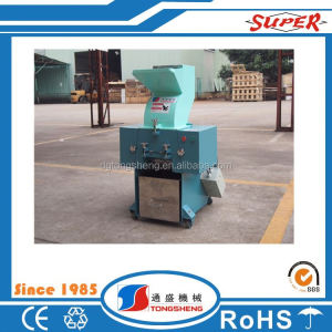 trade assurance shredder plastic price