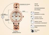 часы женские наручные кварцевые(диски цифры, роза золото, мод бренд 2017 года abrray)