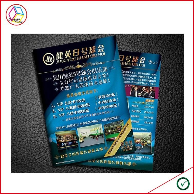 High Quality Cheap Flyers Printing