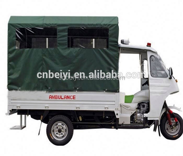 2015 hot sale air cooled 4wd ambulance 3 wheel motorcycle