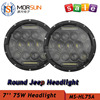 Jeep accessories China factory black 75w 12v 7inch led headlight Round 7'' 75w Led Headlight for Jeep Wrangler JK