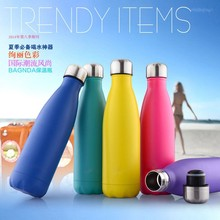 Hot Sale Empty Skin Care Cream Bottle bpa free sports joyshaker glass water bottle with fruit infuser