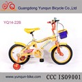 NICE children bicycles/ stored hotsale kid bikes/ yellow child cycles 14inch