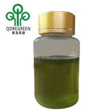 seaweed extract Calcium liquid organic fertilizer with Magnesium Boron Zinc