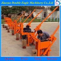 manual cement block/brick making machine manufacturer