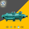 D DG horizontal multistage centrifugal pump agricultural irrigation high pressure water pump