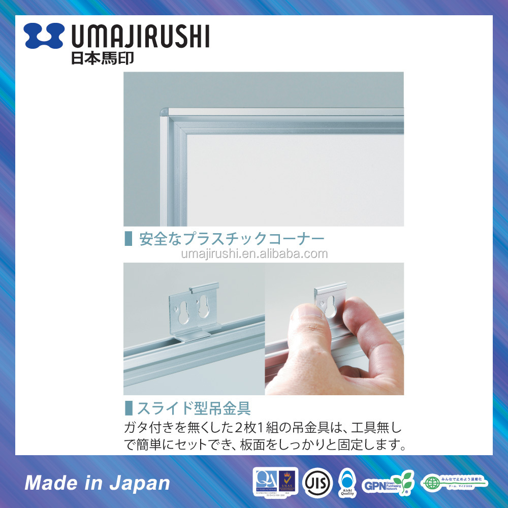 Japan magnetic ceramic whiteboard standard size 1200 x 900mm