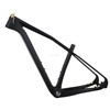 EPS manufacture Processes 29er hardtail rigid mtb carbon mountain bike carbon frame