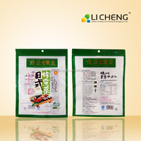 High quality and custom print plastic pouch/plastic pouch bag/zip lock plastic pouch