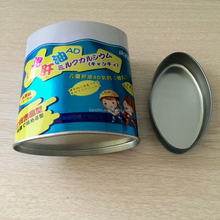 Oval Metal Small Candy Tin Box with Lip