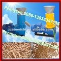 advanced small wood pellet mills with low price/0086-13838347135