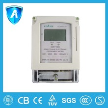 DDSY1636 prepaid electrical energy meter