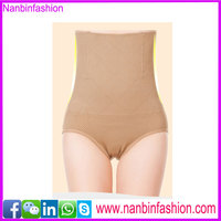 The newest high waist nanbinfashion slimming pants body shaper
