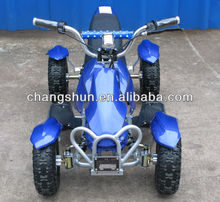 2013 Hot-sale Kids Electric Mini ATV with CE